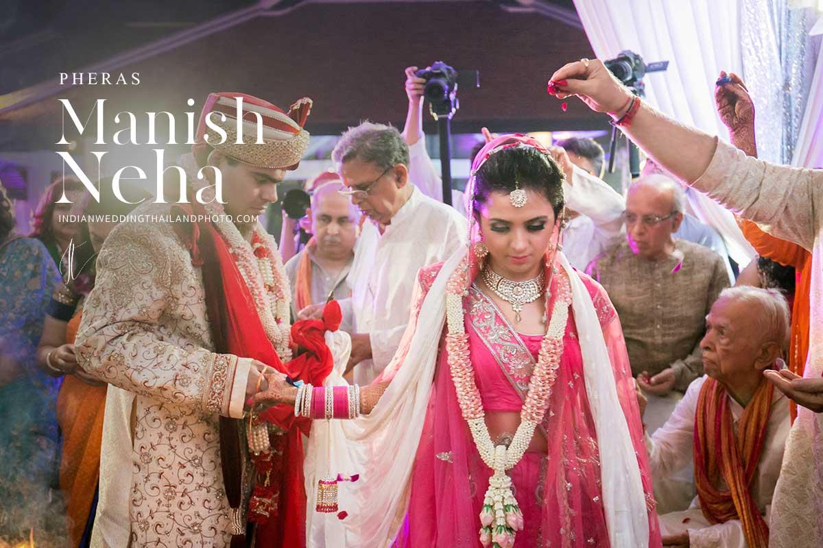 pheras indian wedding neha cover